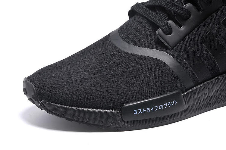 adidas-nmd-runner-japan-black-boost-2_o2z0y7