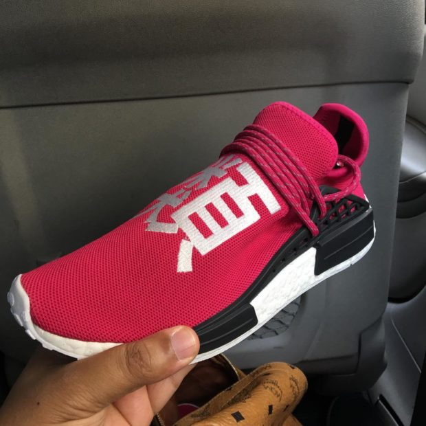 Pharrell Williams x adidas NMD Human Race Lebby Snacks
