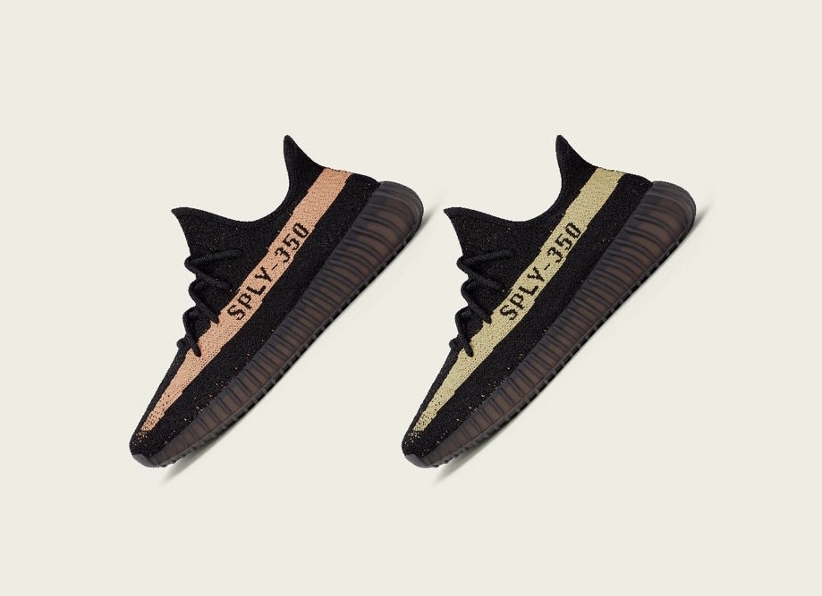 adidas Yeezy 350 Boost V2 Restock December 2016