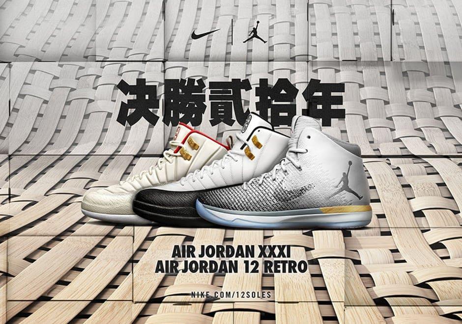 3bcb4cf2def8e4 Air Jordan Chinese New Year Collection 2017 - JustFreshKicks