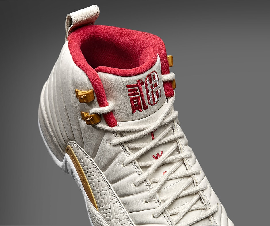 air jordan cny collection release date the air jordan chinese new year - Jordan Chinese New Year