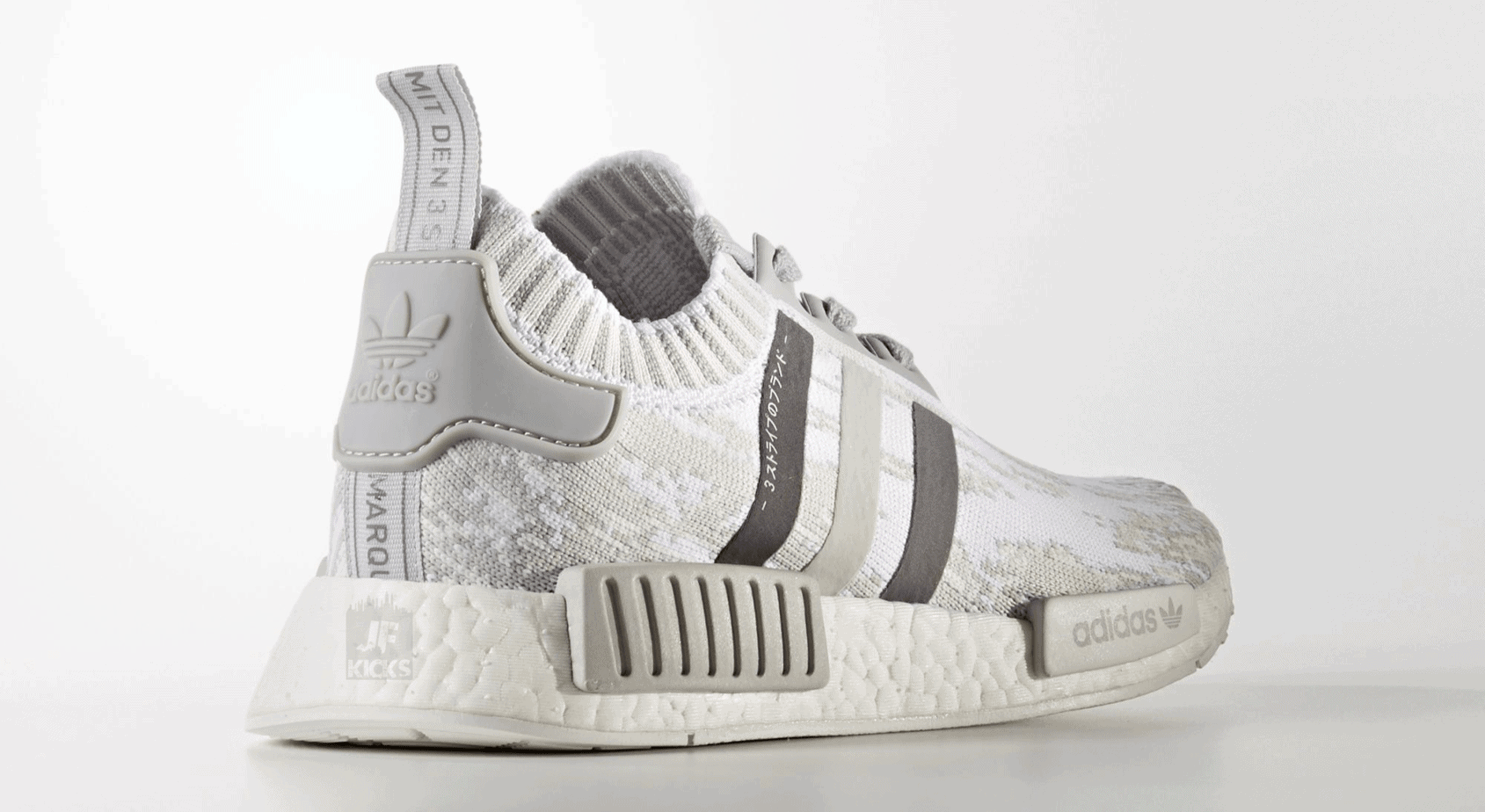 "69046b71ca9e9 Official Look at the Upcoming W adidas NMD R1 PK ""Japan Camo"""