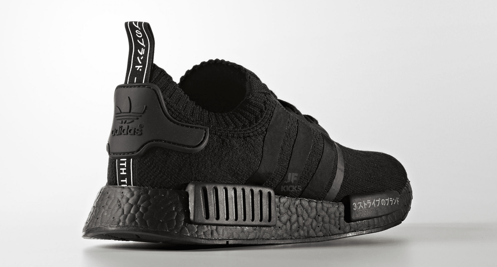"5138990ae369d Official Look at the Upcoming adidas NMD R1 PK Japan ""Triple Black"""