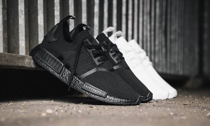 614efd4e574e7c The adidas NMD R1 Primeknit Japan Pack is set to release later this month  in two highly coveted colorways