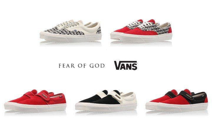 1bccf7bf06 Fear of God x Vans 2017 Collection Online Links - JustFreshKicks