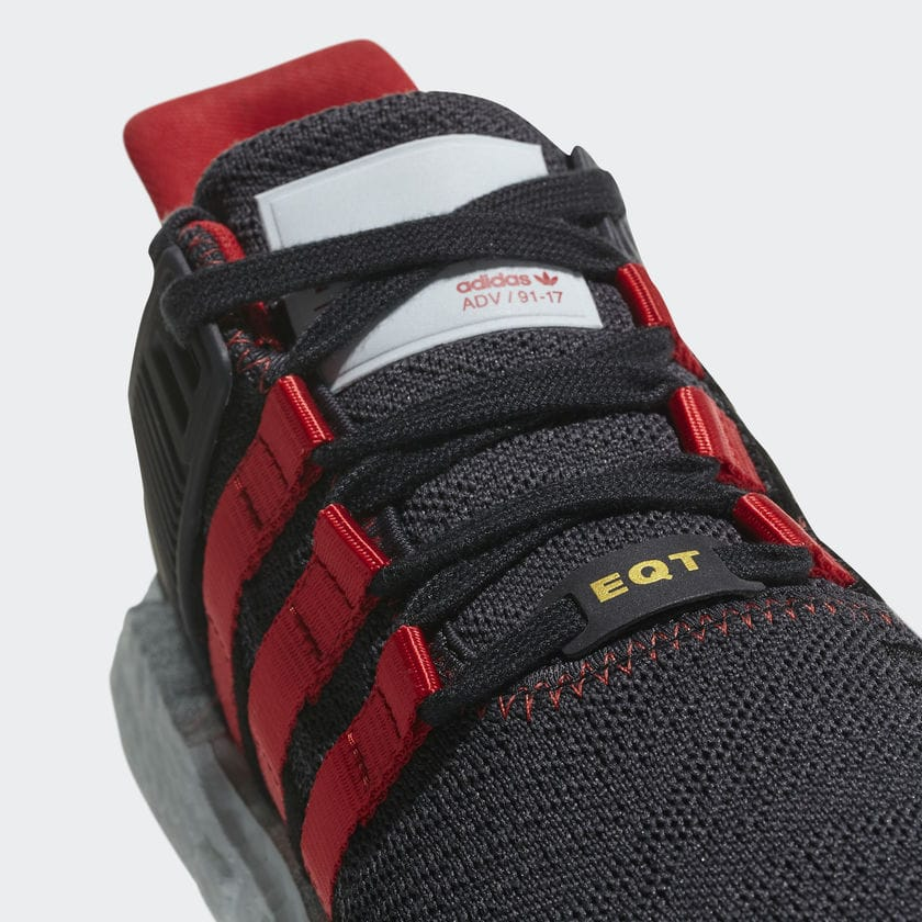 "lowest price 6f3a3 5b525 adidas EQT Support 9317 ""Yuanxiao"" Release Date February 23rd, 2018.  Price 180. Color Core BlackScarletAsh Green Style Code DB2571"