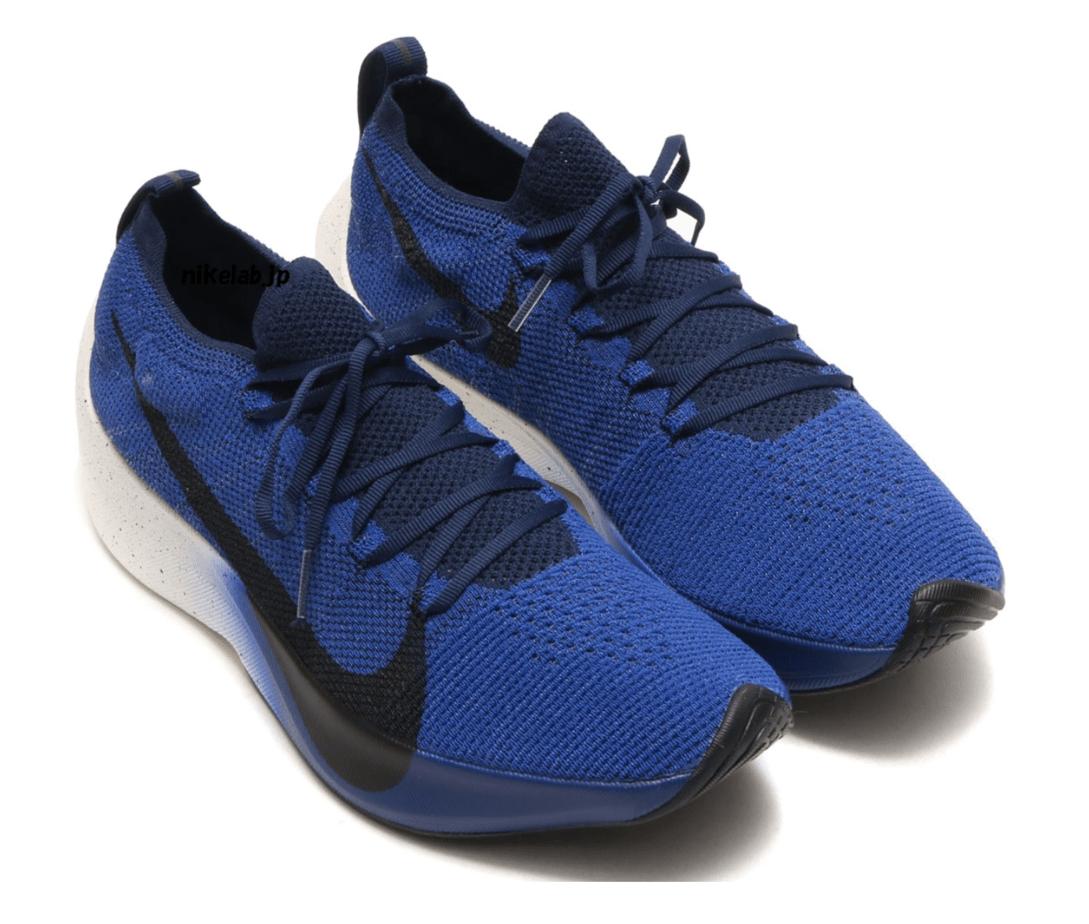 "59eddd4c3348 Nike React Vapor Street Flyknit ""Deep Royal"" Release Date  June 23rd"
