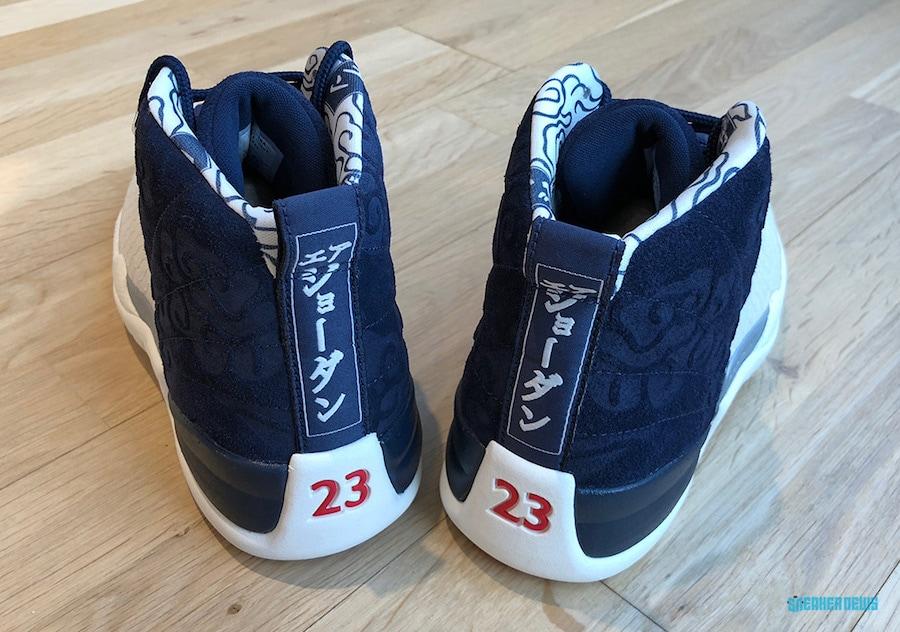 e2243c95fb043b Air Jordan 12