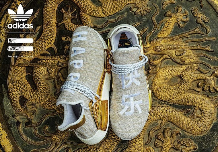 286801a37aaa6 The China-Exclusive Pharrell x adidas Hu NMD Pack is One of the Cleanest Yet