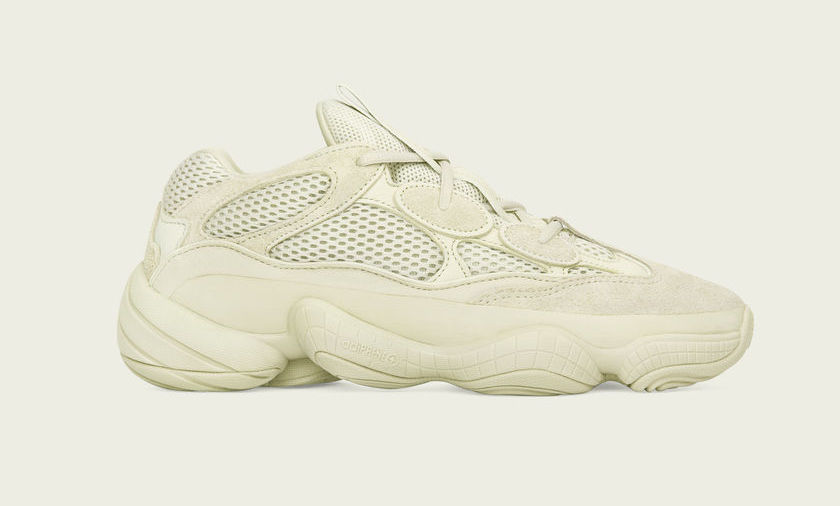 b04af9e5e adidas Yeezy 500. Color  Supermoon Yellow Style Code  DB2966 Release Date   June 9