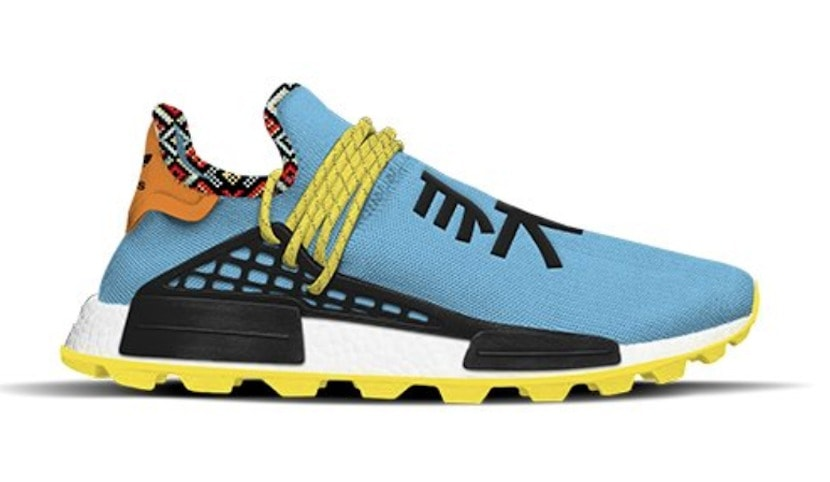 79f4cb354ddcb Pharrell Williams x adidas Hu NMD