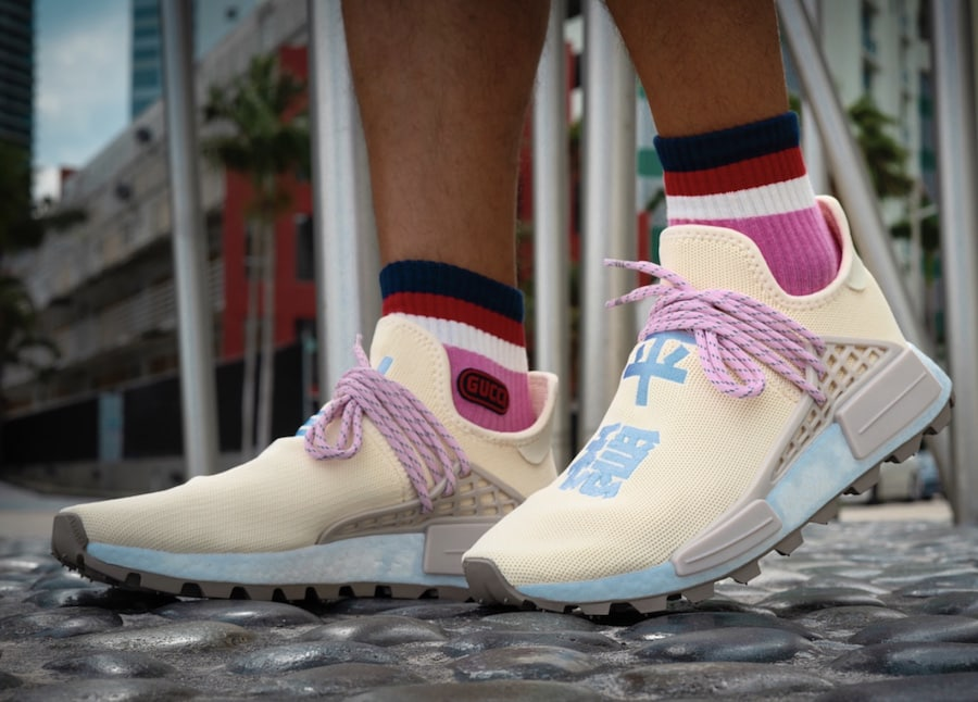 Pharrell Nmd Hu Japan Nerd First X Adidas Exclusive Look doCxBe