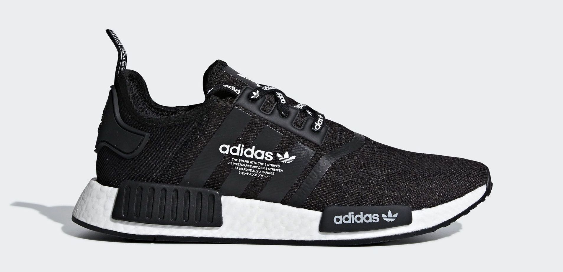 54379890deaf42 adidas nmd uk release