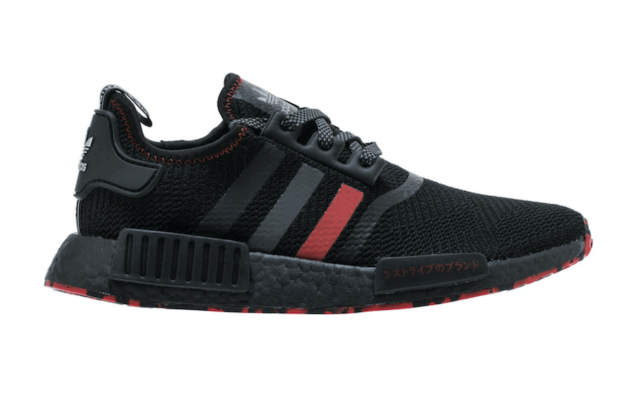 fca5cabf875c0 The adidas NMD franchise has seen it s fair share of cool new colorways  over the years. This month