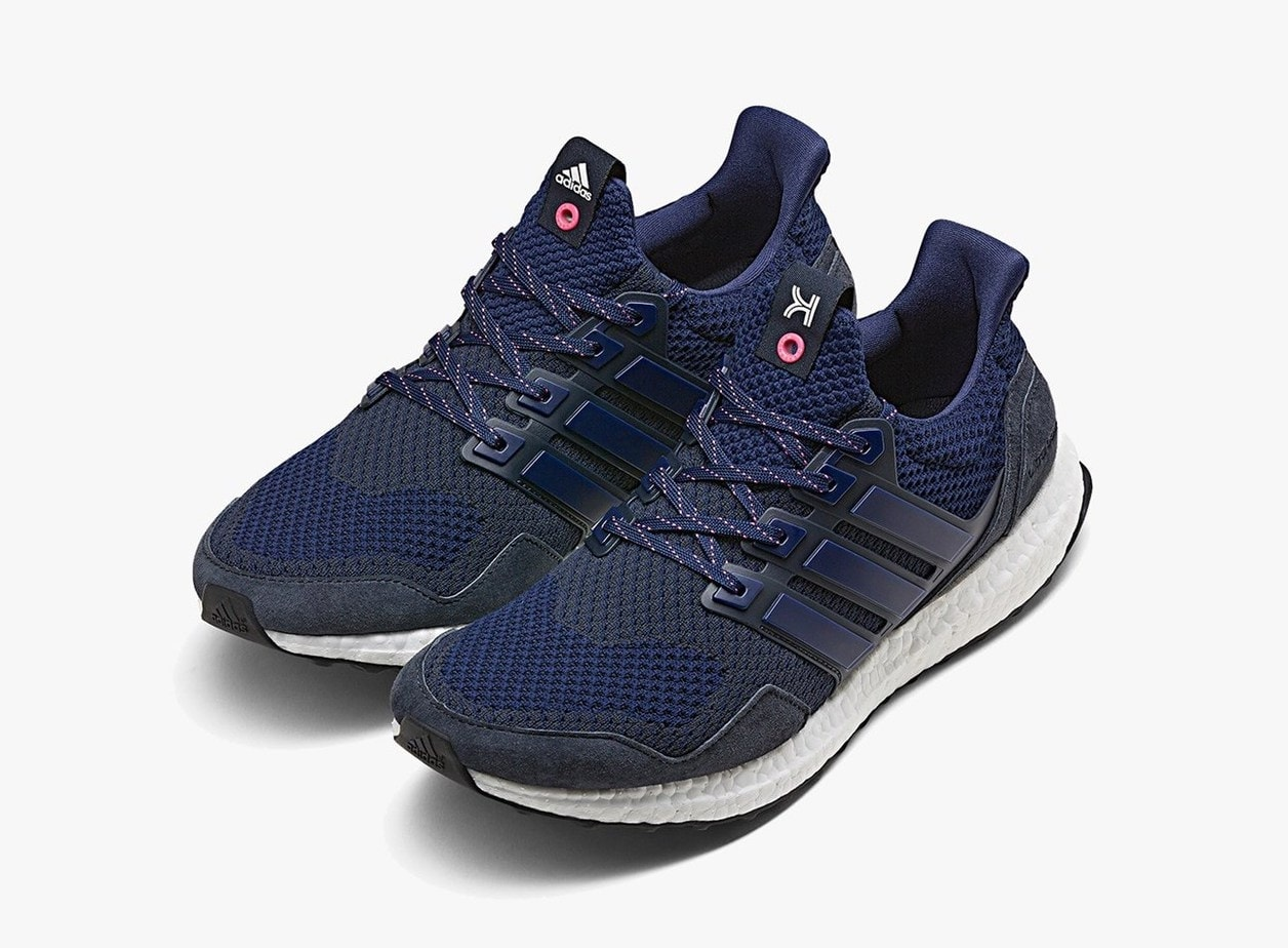best service 7c2ae 5e1f0 After a few years on the back burner, 2015 s shoe of the year is being  given a new life. This month, adidas continues the Ultra Boost Consortium  ...