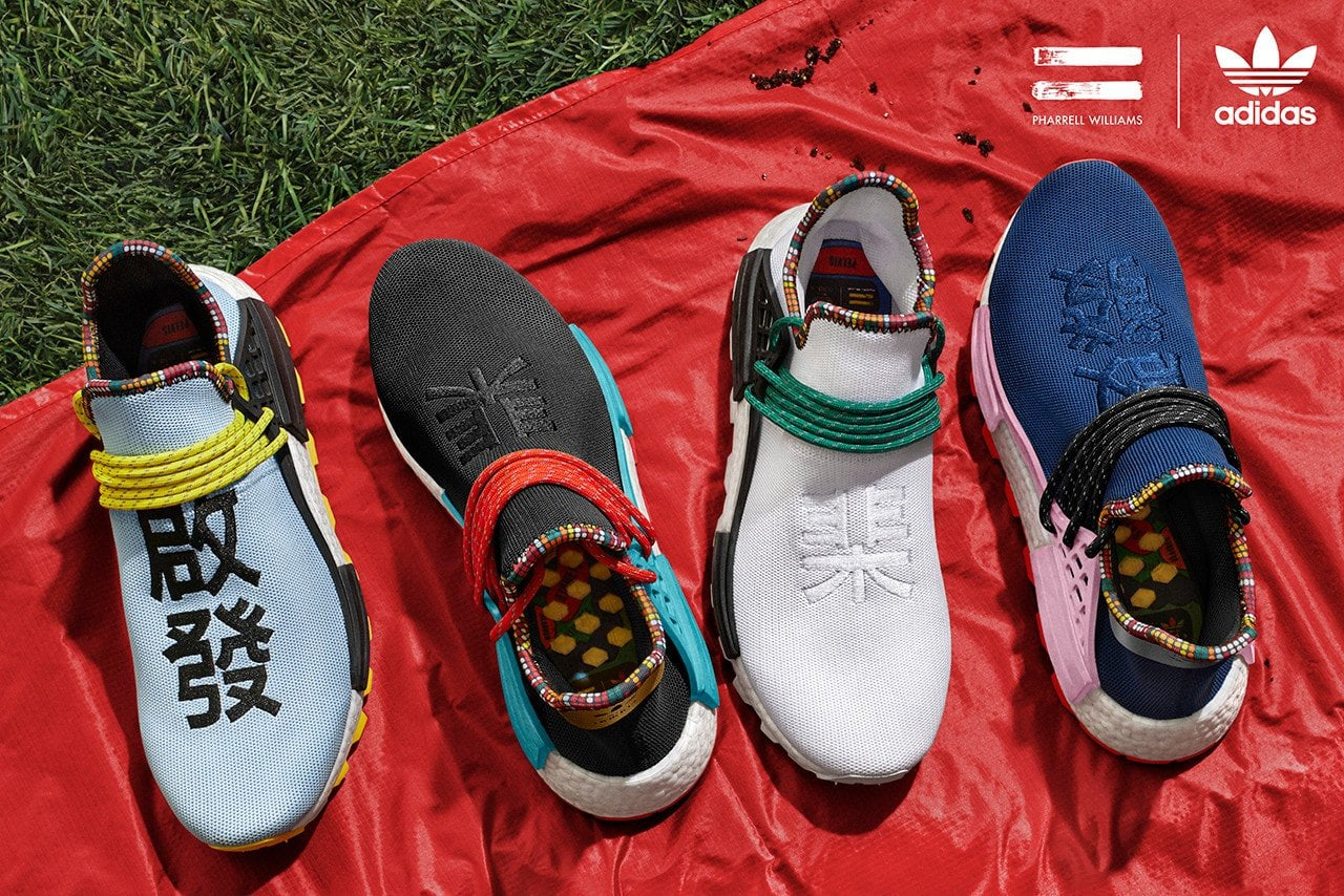 c93a4add5 The latest Pharrell x adidas NMD Hu Inspiration Pack is set to release this  Saturday