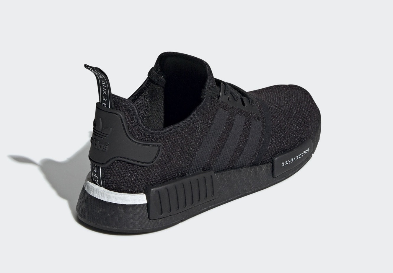 """06273bf7c adidas NMD R1 """"Japan"""" Release Date  Releasing Soon Price   130. Color  Core  Black Core Black FTWR White Style Code  BD7754"""