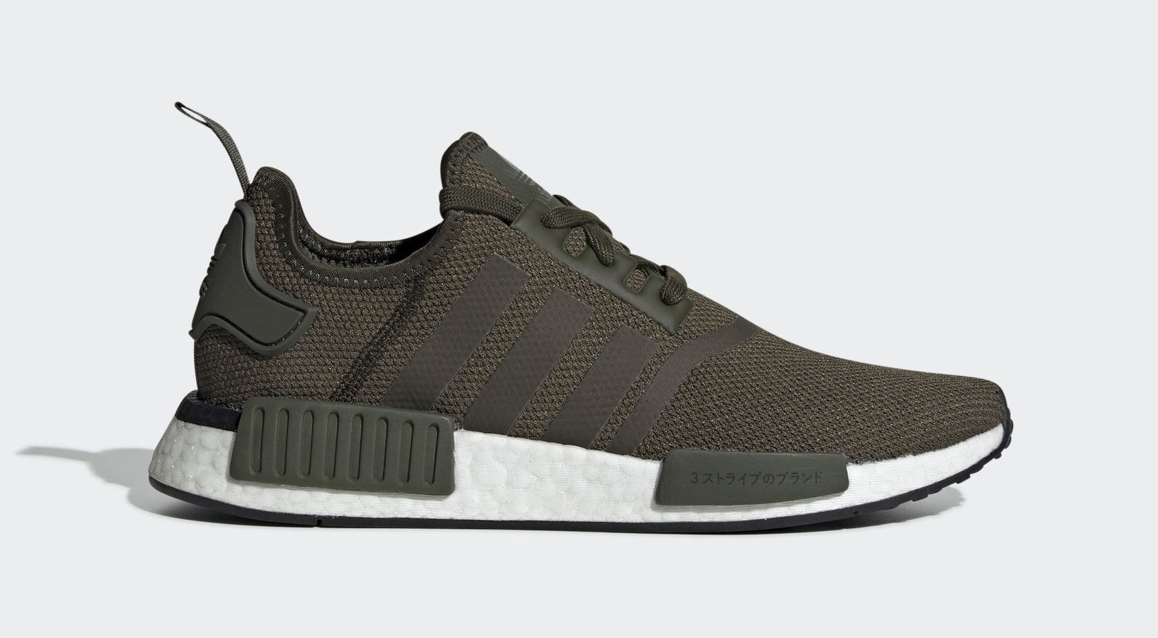 "3edaa8de9f6b1 adidas NMD R1 ""Night Cargo"" Night Cargo Night Cargo Core Black March 1"