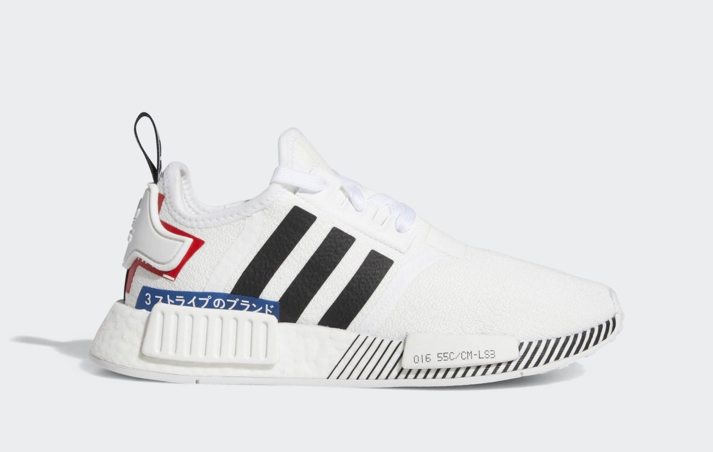 e0b2679e3 The adidas NMD family has been a staple of the originals category since its  debut in 2015. Since then