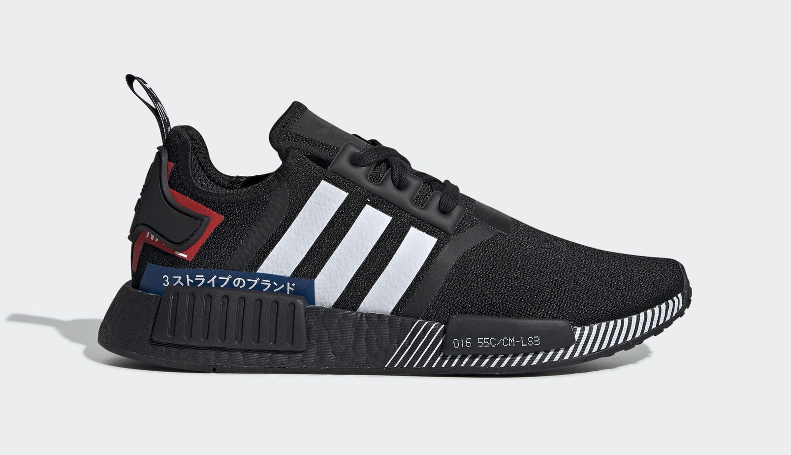 "223ea08ac9337 adidas NMD R1 Japan ""Black Colorblock"" Core Black Cloud White Carbon April  1"